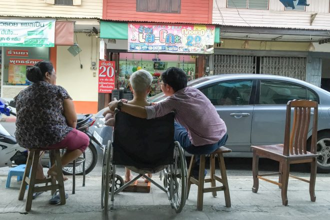 Persons with a disability