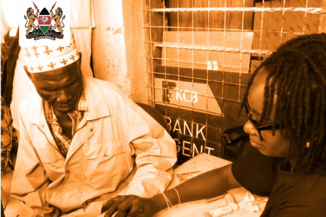 Transfer Values Kenya